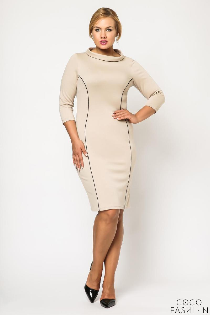 Beige Elegant Slimming Dress PLUS SIZE