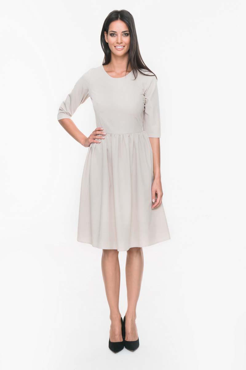 Beige Office Style Flared Dress