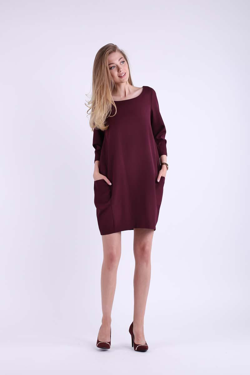 Burgund Short Knitted Dress with Pockets